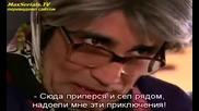 Мъжът от Адана Adanali еп.20-1 Руски суб.