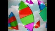 Вип Брадър 2012- Късен епизод-11.10.2012