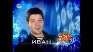 Music Idol 20.03.2008 - Иван Ангелов Видео