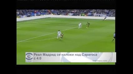 Реал Мадрид се наложи над Сарагоса с 4:0