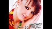 Пепи Христозова - Калино Малино