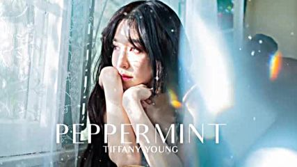 Tiffany Young - Peppermint