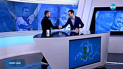 Спортни новини (21.11.2018 - централна емисия)