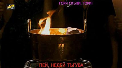Sing, Do Not Be Sad Dimitrovgrad Bulgaria Hd Пей, Недей Тъгува Димитровград България Hd