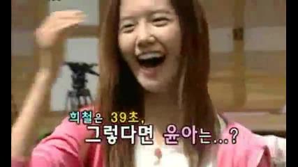 Snsd Yoon Ah and Heechul 2 seconds^^ short individual singing part