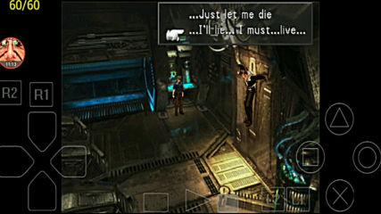 Final Fantasy 8 - част 35 - Изтезанието