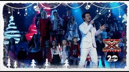X Factor - Коледен концерт на 24.12.2014
