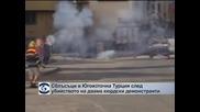 Сблъсъци в Югоизточна Турция след убийството на двама кюрдски демонстранти