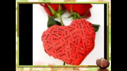 Завинаги в Сърцето