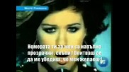 Превод Kelly Clarkson You Thought Wrong