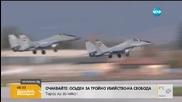 Полша поема ремонта на българските изтребители МиГ-29
