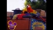 Магъосноците от Уевърли Плийс Филма Бг аудио 1 част