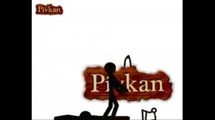 Реклама На Pivkan