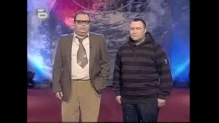 Комиците - Баща и Син 11.04.2008
