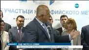 Сашо Диков и Милен Цветков - за всичко, което се случи, но не се получи на политиците - Дикофф