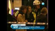 80 души пострадаха при срутване на покрив в лондонски театър