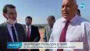 """Борисов инспектира строителството на """"Балкански поток"""""""