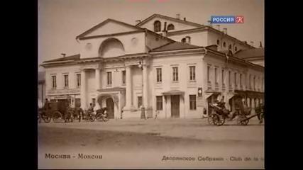 Ф. Лист в Русия - архив с видео