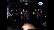 Превод * Antipas - Moro Mou Kalispera Live From Mad 2_11_13