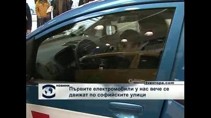 Първите електромобили у нас вече се движат по софийските улици