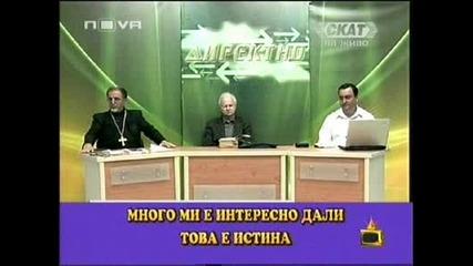 1/3 Евреи,1/3 Хомосексуалисти И 1/3 Случайно Попаднали Българи