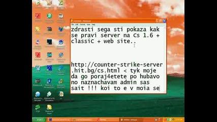 Kak Se Pravi Server Na Cs + Classic + Sait
