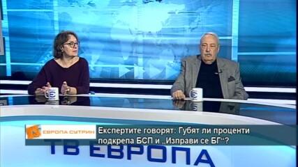 проф. Румяна Коларова и Иван Гарелов с анализ на политическите акценти