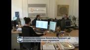 Втората по големина банка във Франция ще съкрати над 1000 свои служители