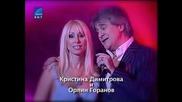 Kristina Dimitrova i Orlin Goranov - Detski spomen - Vechnite pesni na Bylgariya (2008)