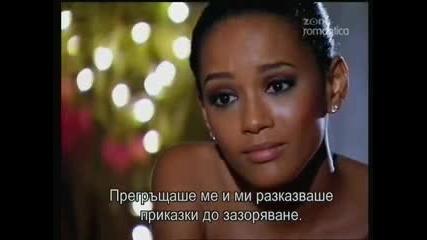 Живей за мига - 49 епизод - 2ра част