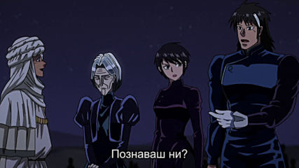 [ Subteam ] Karakuri Circus - 11 [ Бг Субс ]