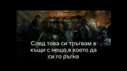 Dr.dre - The Next Episode(превод)