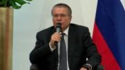 Austria: Russia willing to overcome negative Russia-US relations - Ulyukayev