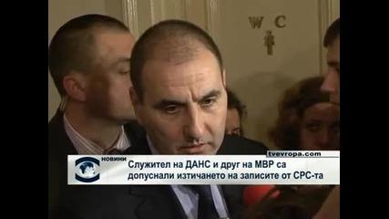 Цветанов: МВР и ДАНС са съпричастни към изтичането на СРС-тата за Ваньо Танов