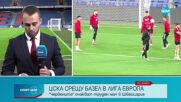Спортни новини (01.10.2020 - централна емисия)