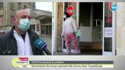 Натискът върху болницата в Шумен се учеличава
