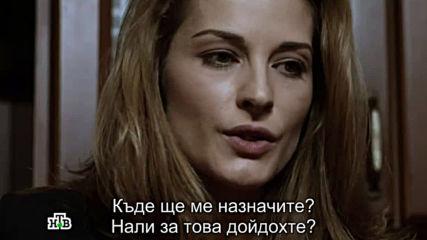Меч 2 (2015) 09 серия / Bg subs (вградени)