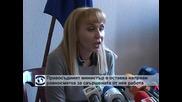 Правосъдният министър в оставка е доволна от свършената работа
