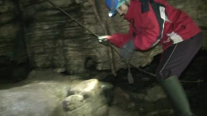 Пещера Лепеница - Ракитово
