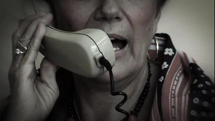 Стоп на телефоните измами