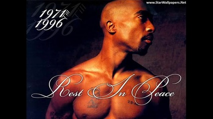 Кралят! 2pac - When We Ride On Our Enemies