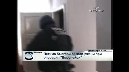 """МВР провежда операция """"Европейци"""""""