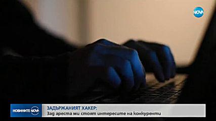 Адвокатите на Кристиян: Набеден е за кибератаката срещу НАП