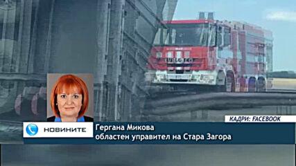 "Шест души загинаха при катастрофа на автомагистрала ""Тракия"""