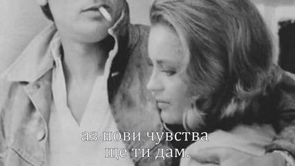 Рисунка - Евтим Евтимов