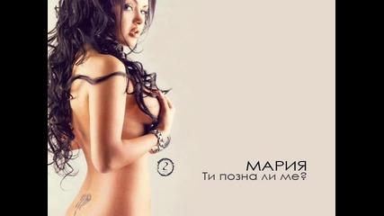 Maria - Ti pozna li me by Costi