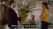Черная жемчужина 06 рус суб Siyah Inci