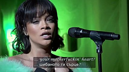 ♫ Rihanna - Love On The Brain ( Music Video) превод & текст