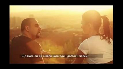 Бате Сашо feat. Гръка – На Върха, (2011)