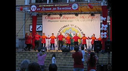 Фолклорен фестивал ''от Дунав до Балкана''(сезон 8) 024